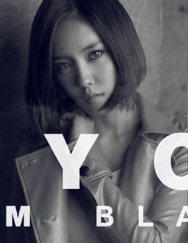 Hyomin <3
