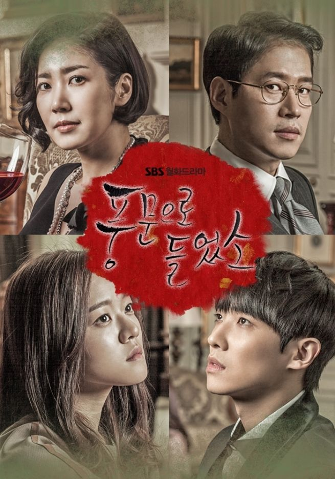 Download Drama Korea Heard It Through The Grapevine Subtitle Indonesia Kshowsubindo Fun Drama Komedi Bioskop