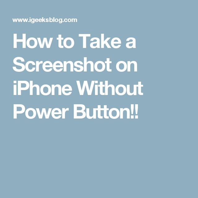 how to turn on ipad without power button