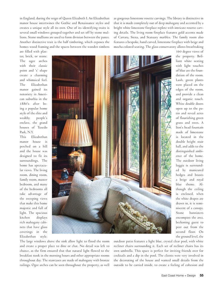 21 best Serendipity magazine images on Pinterest | Serendipity ...