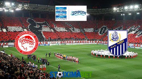 ΟΛΥΜΠΙΑΚΟΣ - ΛΑΜΙΑ   Olympiacos vs Lamia   live streaming