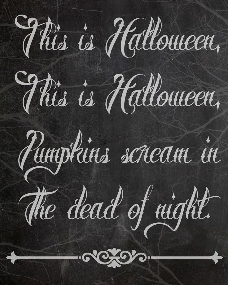 Nightmare Before Christmas Quotes Tumblr Daily Inspiration Quotes