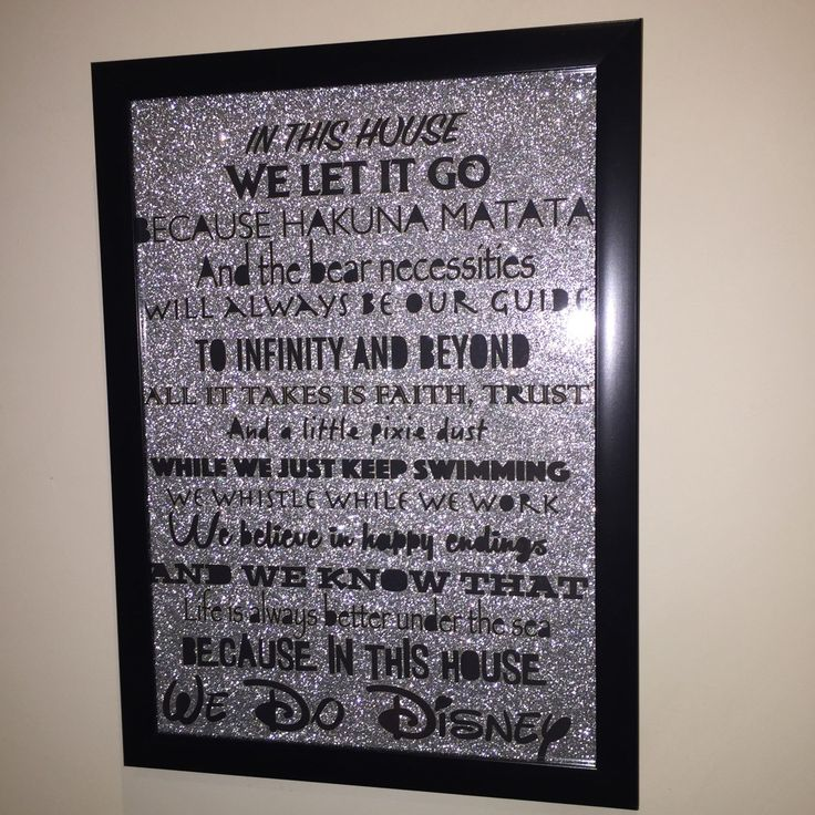 We Do Disney...In Glitter!! Quotes Display Frame Laser Cut Paper Any Words