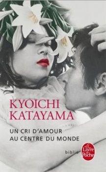 De Kyoichi Katayama, édition le livre de poche, 2005, Roman, littérature japonaise. Résumé : Qu'advient-il de l'amour quand l'être aimé disparaît ? Sakutaro et Aki se rencontrent au collège dans une ville de province du Japon. Leur relation évolue de...
