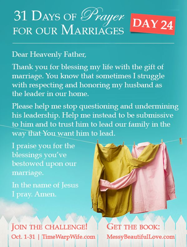 Day 24 - 31 Days of Prayer for our Marriage