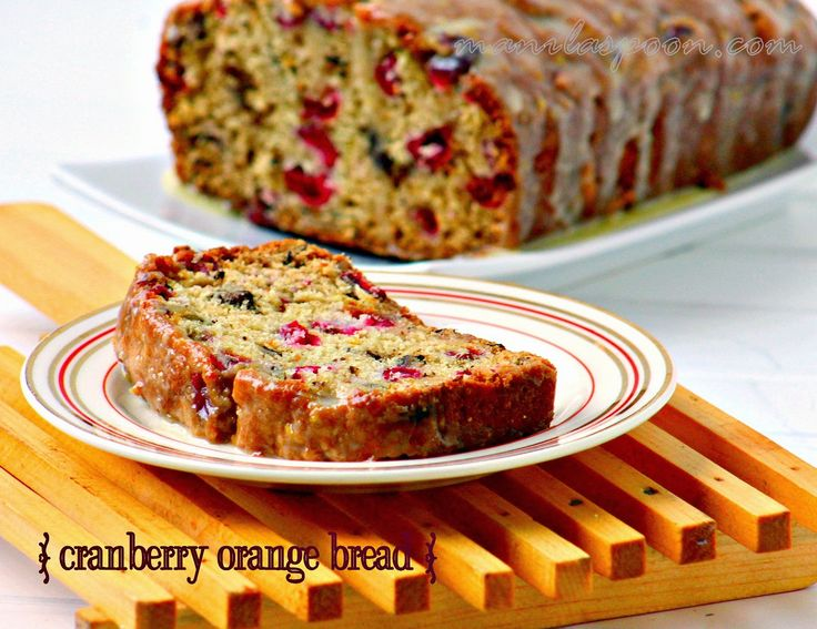 CRANBERRY ORANGE BREAD with LEMON GLAZE Moist, sweet-tangy and truly a delicious bread! Perfect with your favorite cuppa! Enjoy!