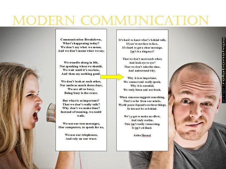 different communicative styles between men and As men and women better recognize differences in communicative styles, they  can work to improve their own communication with members of.