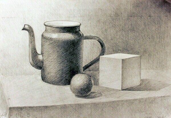 Куб, кувшин, натюрморт.