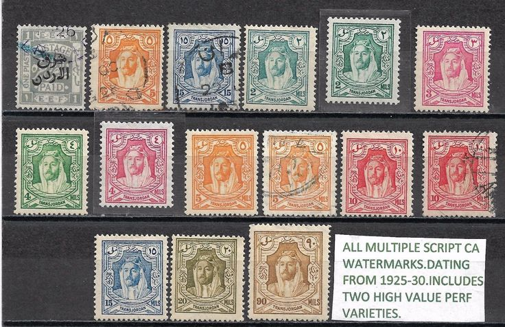TRANSJORDAN 1925-48 Valuable Collection Mint & Used 4 Scans. | eBay