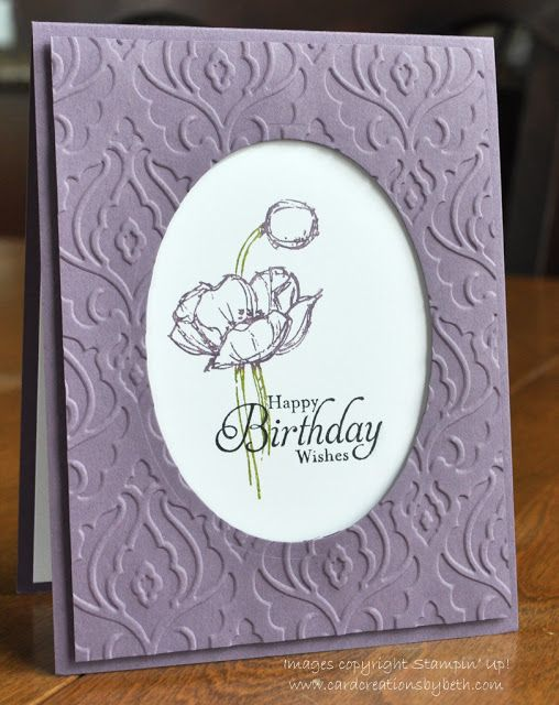 handmade birthday card from Card Creations by Beth: Simply Sketched Birthday ... like the card base and main panel in the same soft purple ,,, main panel embossed and die cut oval space left open ... perfect framing for image with sentiment overstaped .. pretty card! ... Stampin' Up!