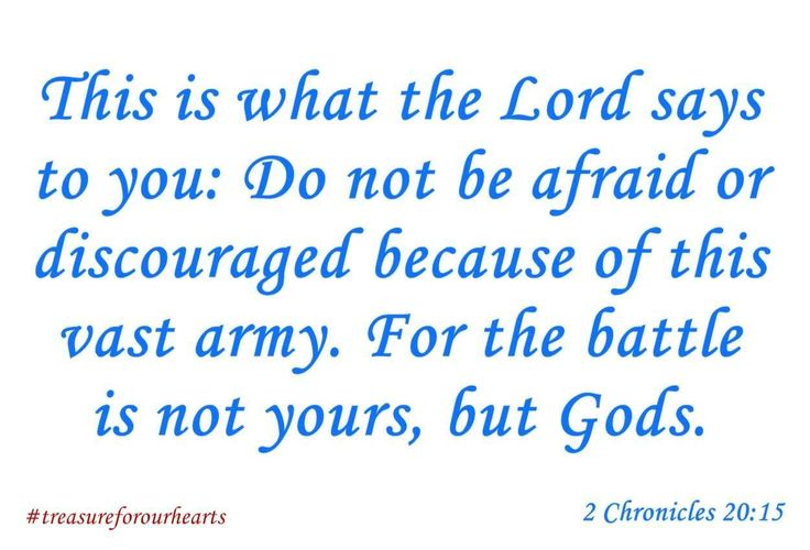 It is that simple . . the battle is not mine or yours but Gods - let's give it to our Heavenly Father. #treasureforourhearts #2chronicles2015 #GodsWord #Godspromises #scripture #bibleverse #dailyverse #bibleverseoftheday #Christian #niv #donotbeafraid #donotbeafraidordiscouraged #donotbeafraidordiscouragedbecauseofthisvastarmy #thebattleisnotyoursbutGods #faith Lin