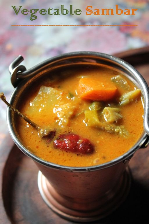 YUMMY TUMMY: Vegetable Sambar Recipe / Veg Sambar Recipe