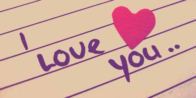 صورحب وعشق مكتوب عليها 2018 رمزيات حب ميكساتك Love Chants I Love You Pictures Love You Images