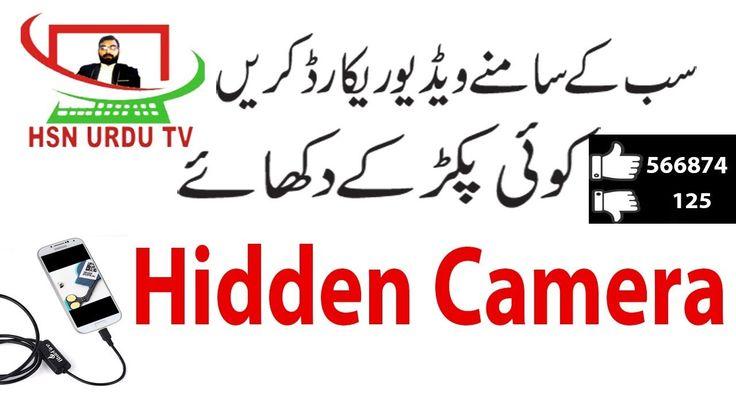 Spy camera app - Best hidden video camera To record video secretly 2017