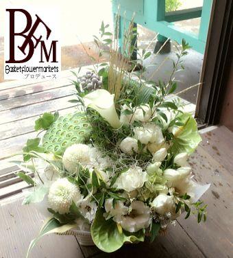 花ギフトのプレゼントBFM 白とグリーンの調和、そんなお供えのフラワーアレンジメント