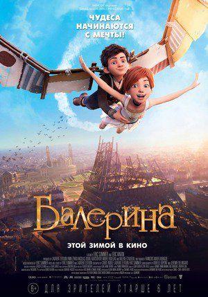 Watch Ballerina Full Movie Streaming HD