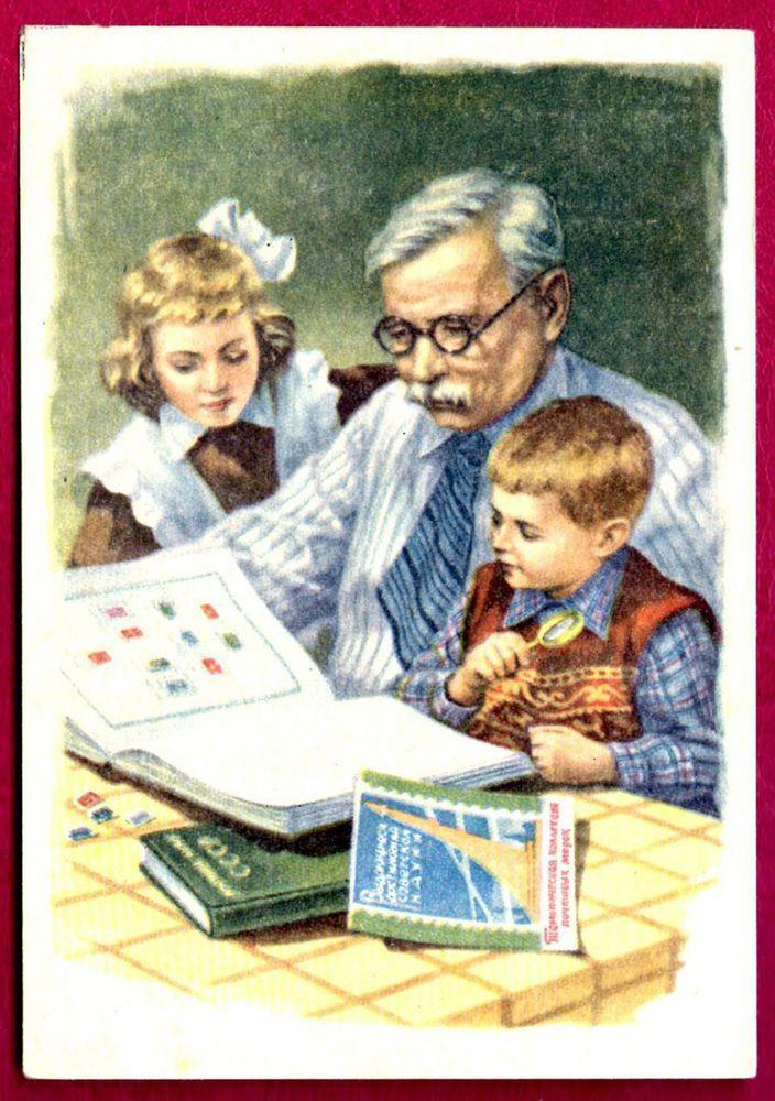 Открытки крестом, советские картинки детей