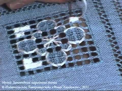 Строчевая вышивка - YouTube