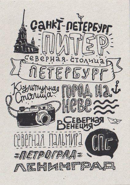 Посткроссинг - Пятничная петербургская лотерея - ЗАКРЫТО