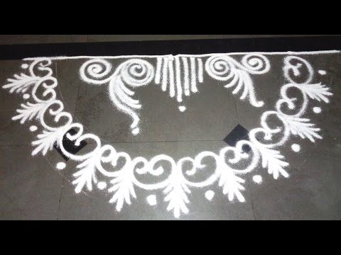 sanskar bharti rangoli border basic shape - part-4 - K89 - YouTube