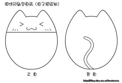 Chaveiros gatinhos | Arte com Tecidos