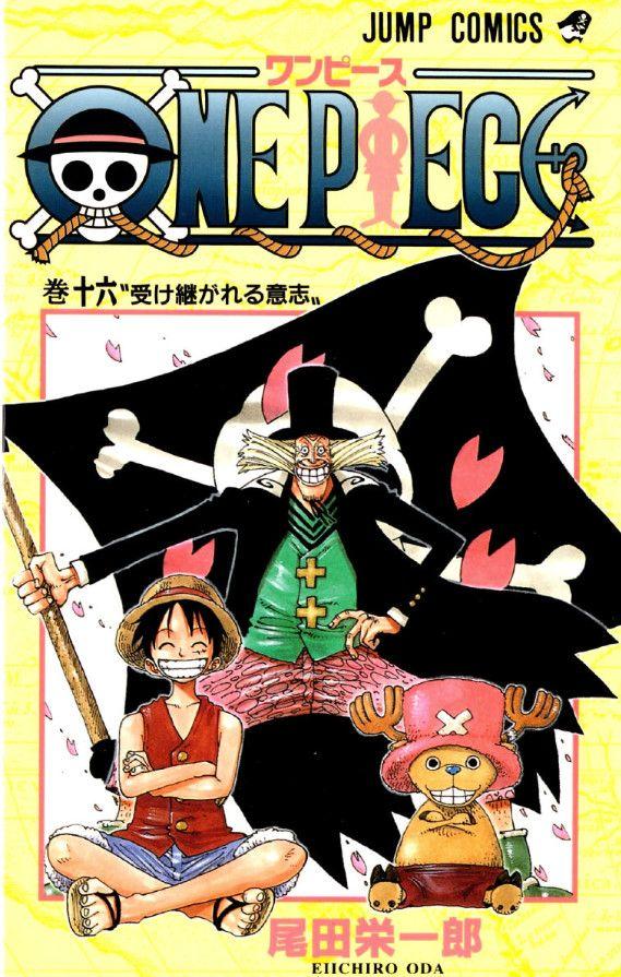 One Piece Vol. 16 ... Inherited Will