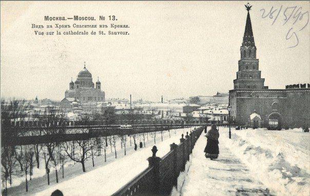 Москва. Вид на Храм Христа Спасителя из Кремля.