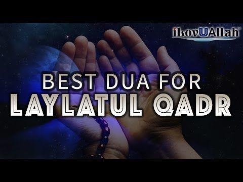 Best Dua For Laylatul Qadr | Mufti Menk - YouTube