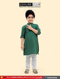 Image result for new dress kids boys