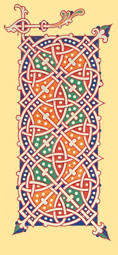 Ancient Russian pattern. The 15th century. #art #Russian #patterns