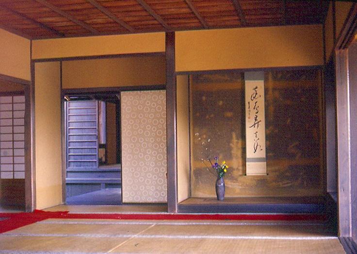 Jiko-in shoin tokonoma, Nara
