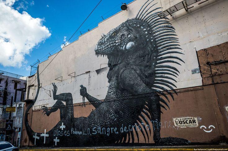 работа великолепного бельгийского художника-граффитиста Питера РОА. Сан-Хуан, Пуэрто-Рико