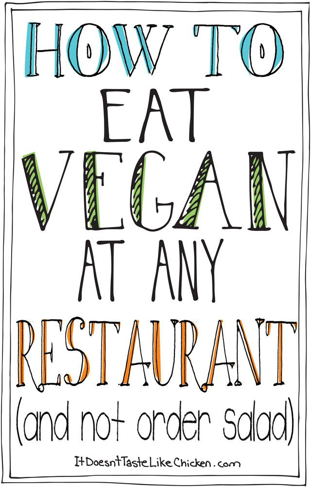 How to Eat Vegan at any Restaurant (and not order salad). #itdoesnttastelikechicken