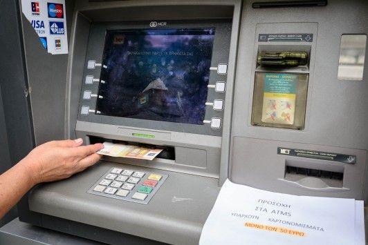 Capital Control: Ποιες οι νέες αλλαγές που φέρνει η απόφαση του Υπουργείου Οικονομικών