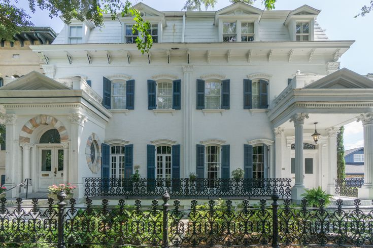 Visiter Savannah Georgie - grande maison blanche