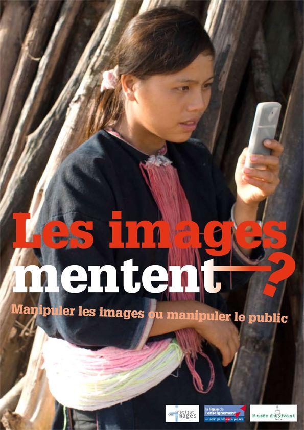Exposition 2011 : Les images mentent / ©Musée du Vivant - AgroParistech