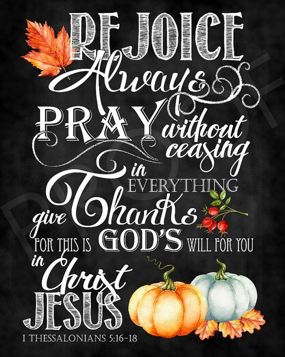 Scripture Art  I Thessalonians 5:16-18 by ToSuchAsTheseDesigns