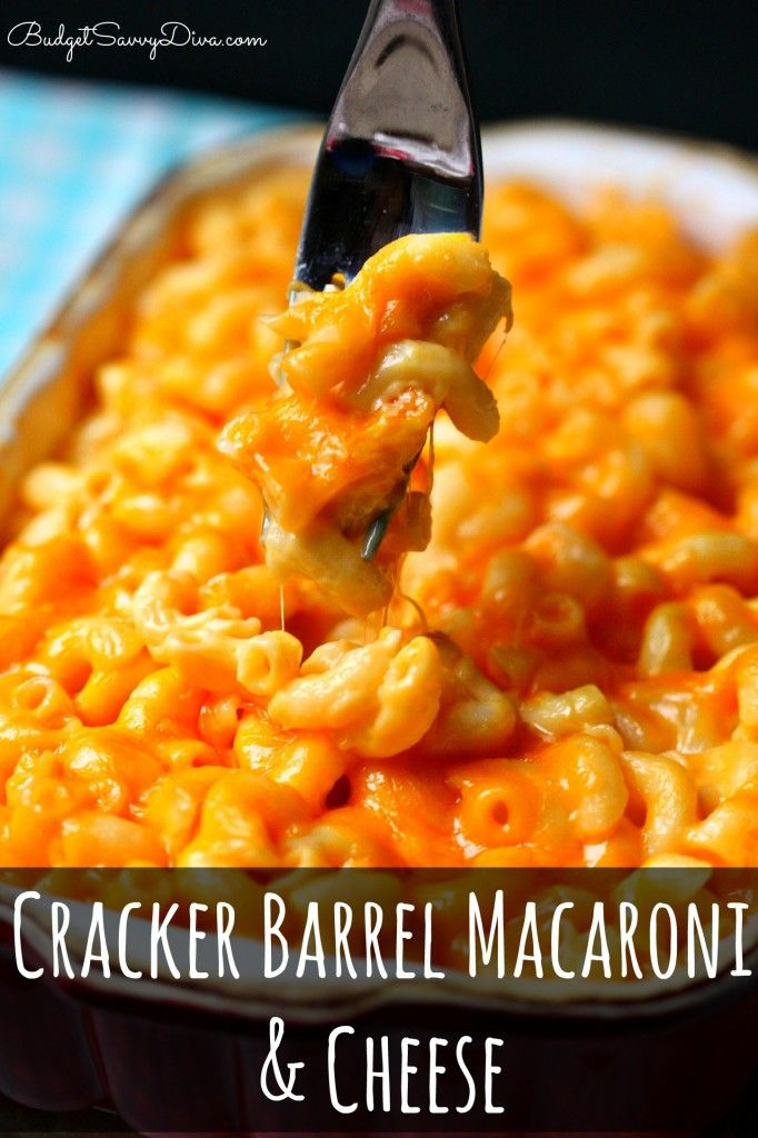 The Best Macaroni and Cheese EVER - comfort food at its best! Cracker Barrel chefs were consulted on this recipe.