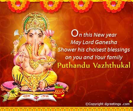8 best tamil new year images on pinterest ganesh ganesha and prayer begin the new year with blessings of lord ganesha and let all obstacles vanish m4hsunfo