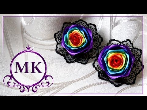 Радужная роза. Канзаши. Мастер-класс / Rainbow rose. Kanzashi. Master class - YouTube