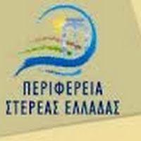 Ορισμός εντεταλμένου συμβούλου με αρμοδιότητες στον σχεδιασμό Περιφερειακής Πολιτικής Διαβάστε περισσότερα » http://thivarealnews.blogspot.com/2014/11/blog-post_87.html