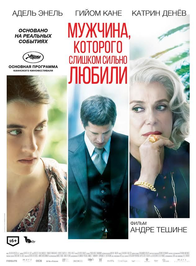 http://www.afisha.ru/movie/218926/?from_site=asearch