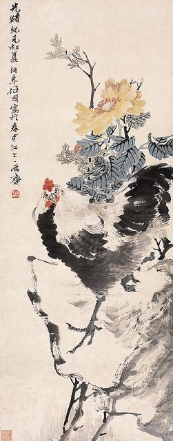 Painted by Ren Yi (任頤, 1840-1896)