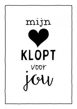 KaartWereld - mijn hart klopt voor jou kaart. Online echte kerstkaarten versturen | Kaartwereld.nl