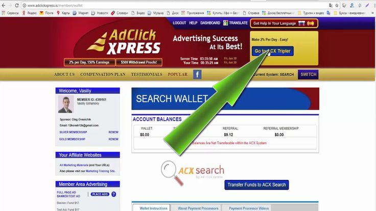 AdClickXpress Рестарт ACX Подробный обзор возможностей заработка Стабиль...