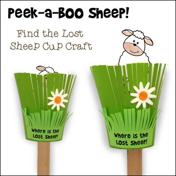 Peek-a-Boo Sheep! Cup Craft for the Parable of the Lost Sheep Bible Lesson for Children from www.danielllesplace.com - Copyright 2015