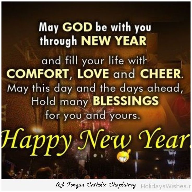 35 best new year greetings images on pinterest new year greetings happy new year 2015 may god bless you m4hsunfo Image collections