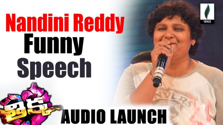 Nandini Reddy Funny Speech At Thikka Audio Launch - Venusfilmnagar