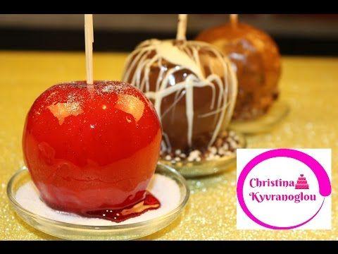 Καραμελωμενα μηλα / Σοκολατενια μηλα - YouTube