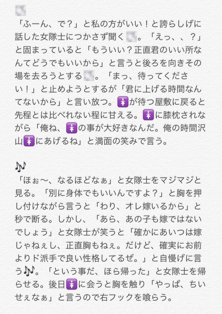鬼 滅 の刃 夢小説 無一郎 鬼滅の刃夢小説サイト夢小説ランキング